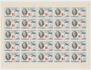 ECUADOR 1949 ROOSEVELT OFFICIAL Bts O210A, O213A, O239A SHEETS OF 25 +PLATE FLAW