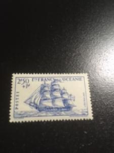 French Polynesia sc B12 a MHR
