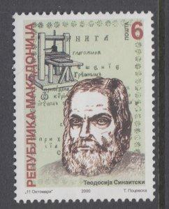 Macedonia 192 MNH VF