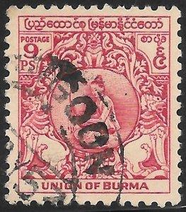 [12985] Burma Used