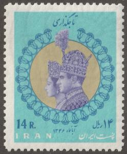 Persia stamp, Scott# 1455, mint never hinged, Shah and Empress Farah,#V-98