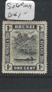 BRUNEI (P0205B)  RIVER SCENE  1 C  SG 60   MOG