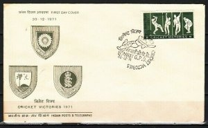 India, Scott cat. 550. Indian Cricket Victories. First day cover. *