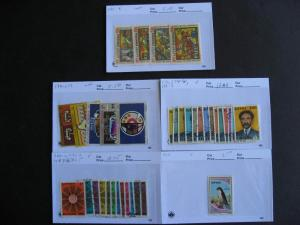 ETHIOPIA better on sales cards, unverified, mixed condition, check them out