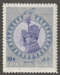 Persian stamp, Scott# 1454, mint never hinged, Shah and Empress Farah #W-59