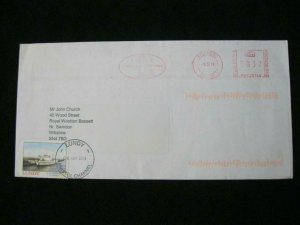 LUNDY STAMP USED ON 2014 COVER