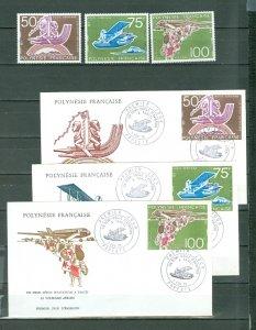 FRENCH POLYNESIA 1975 GODS #C112-14 SET MNH & FDC(3)