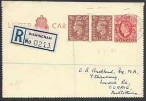 GB 1951 Registered lettercard BRIT INDUSTRIES FAIR BIRMINGHAM cds..........88746
