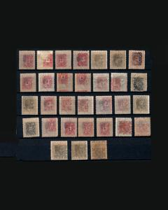 VINTAGE:CUBA 1883 ASST SCOTT 106-120 RANGE MIXED LOT1883OP