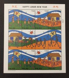 Palau 1996 #385 S/S, Lunar New Year, MNH.