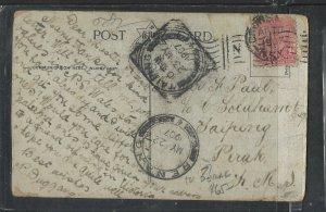 MALAYA  PERAK  COVER (P0605B) 1907 INCOMING PPC FROM NEW SOUTH WAES TO TAIPING