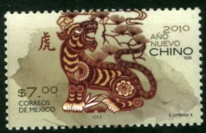 MEXICO 2671, CHINESE NEW YEAR (YEAR OF THE TIGER). MINT, NH. VF.