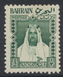 Bahrain SG L1  MVLH  Local Stamp see scans / details Sheikh bin Hamed al-Khalifa