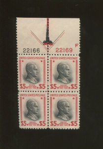 United States Postage Stamp #834 MNH Plate No. 22166 22169 Top Arrow Block of 4
