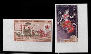 LAOS Scott C108-109 MNH** Imperforate stamp set