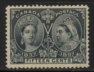 Canada 1897 15c Victoria Jubilee Sc# 58 mint