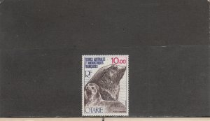 FRENCH SOUTHERN & ANTARCTIC TERR C48 MINT 2019 SCOTT CATALOGUE VALUE $10.00