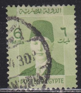 Egypt 211 King Farouk 1940
