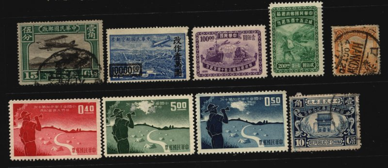 China ROC 1929 - 45 Stamp Selection 9 Stamps F