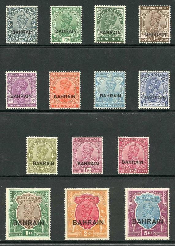 Bahrain SG1/14 1933 Set of 14 India overprints Very Fresh M/Mint