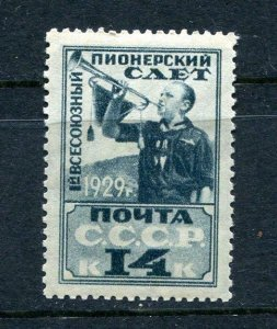 Russia 1929 Sc 412 MH First all-Soviet Assembly of Pioneers  9703