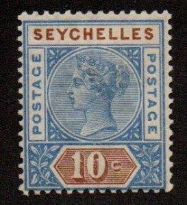 Seychelles 7a Mint Hinged