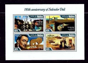 Maldive Is 3106 MNH 2014 110th Anniv of Salvador Dali sheet of 4