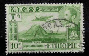 Ethiopia (Abyssinia) Scott C24 airmail stamp