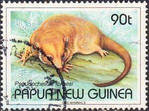 Papua New Guinea  #801  Used