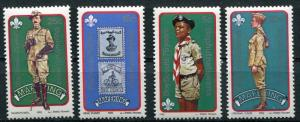 BOPHUTHATSWANA 1982 BOY SCOUTS SET OF 4 STAMPS MINT NEVER HINGED COMPLETE!