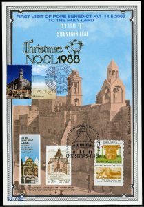 ISRAEL CARMEL #31  SOUVENIR LEAF OV'PTD IN ENGLISH POPE BENEDICT VISIT FD CAN