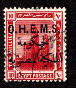 EGYPT  SC# O27  F/U