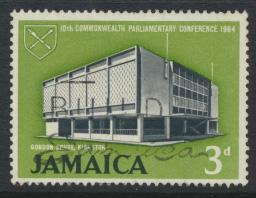 Jamaica SG 236 Used  SC# 236  Parliamentary Conference see details