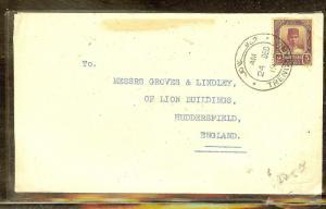 MALAYA TRENGGANU (P1312B) 3C+1C 1929 JAWI CANCEL TRENGGANU VIA SINGAPORE TO ENGL