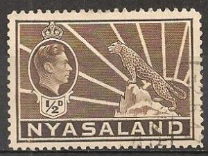 Nyasaland #54A F-VF Used (ST211)