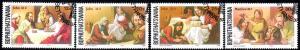 Bophuthatswana - 1986 Easter Set Used SG 168-171