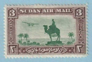 SUDAN C4 AIRMAIL  MINT HINGED OG * NO FAULTS EXTRA FINE!