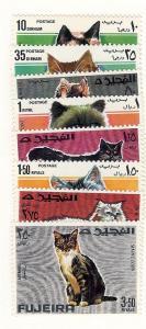 Fujeira, MI #206-13, Cats, Singles, MNH