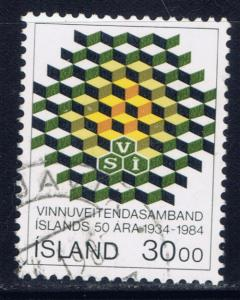 Iceland 599 Used 1984 issue