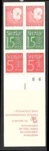 Sweden 668b mnh booklet pane of 6 - 2013 SCV $1.40