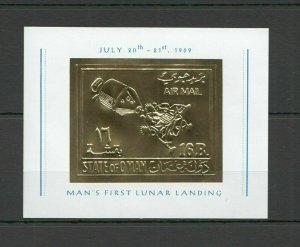 NW0223 IMPERFORATE 1969 OMAN SPACE FIRST MOON LANDING !!! GOLD BL MNH