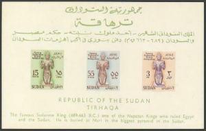 HERRICKSTAMP SUDAN Sc.# 138A Nubian Monument S/S