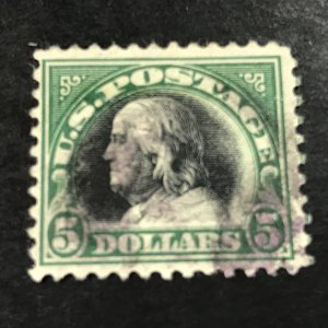 U.S.# 524-USED-------$5.00 FRANKLIN----1918(LOTB)