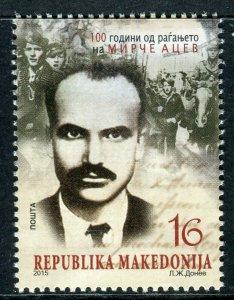 201 - MACEDONIA - Mirce Acev - People's Hero of Macedonia - Revolutionary - MNH