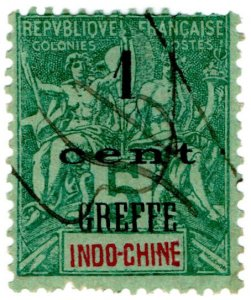 (I.B) France Colonial Revenue : Indo-China Court Fees 1c on 5c OP (Greffe)