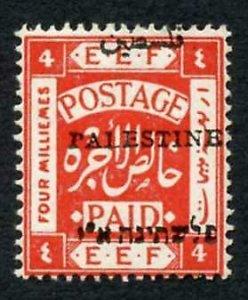 Palestine SG19 4m Scarlet Split Arabic Overprint M/M