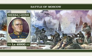 Sierra Leone Military Stamps 2018 MNH WWII WW2 Battle of Moscow Zhukov 1v S/S