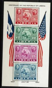 Liberia SC# C56a, Mint Never Hinged, minor diagonal crease - S28