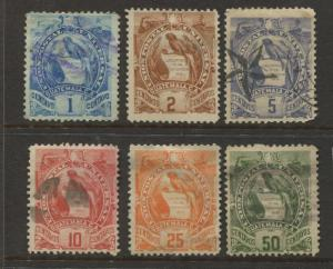Guatemala - Scott 31-34,36,37 - General Issue - 1886 -  FU - 6 Single Stamps