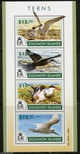 SOLOMON ISLANDS 2015 TERNS SHEET   MINT NH